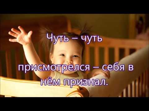 Проулком бредет мальчуган одиноко - Перебиковский Песня Сиротка