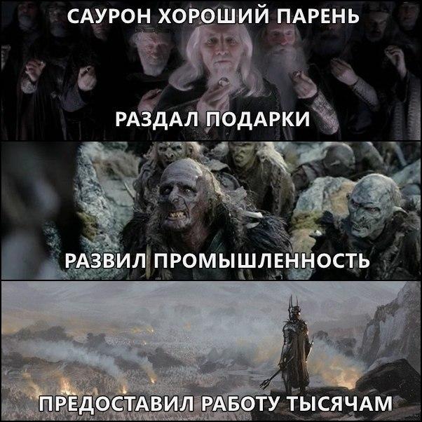 Хохоталка - Страница 30 -VnXVmy2P9M