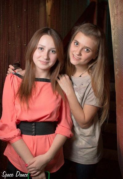 Екатерина Курас, 1 мая 1997, Уфа, id193499050