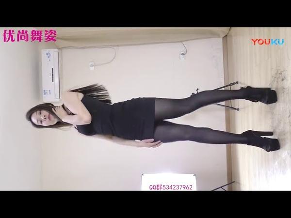 【天天秀舞】优尚舞姿视频分享 35 高清