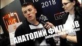Анатолий NL_Profit Филатов постригся под панка