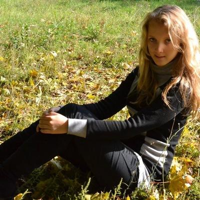 Валерия Иноземцева, 27 февраля , Кривой Рог, id142655612