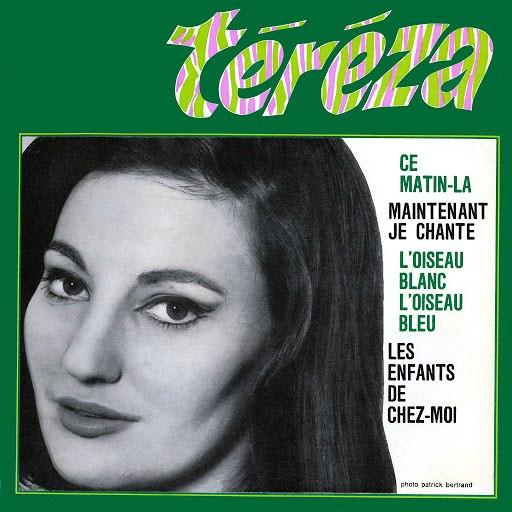Tereza альбом Maintenant je chante