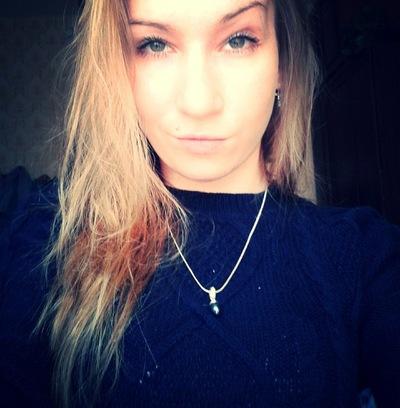 Александра Саутыч