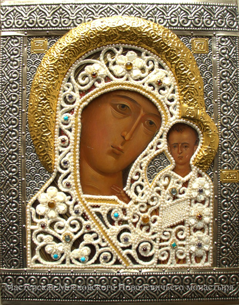 1000 images about icons on pinterest orthodox icons