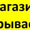 СТОЛЛАЙН -  Серпухов