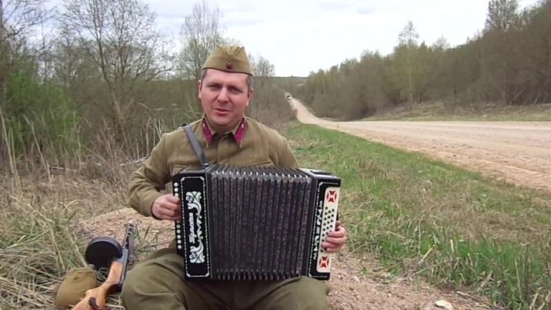 Песни военных лет - Эх, дороги.