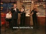 Николай Аверюшкин и Арт Студия ЭТНА - Вечерняя Москва