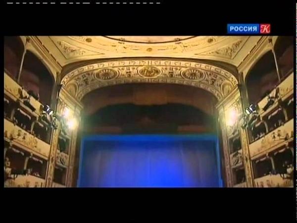 Teatro della Pergola Florence - Театр Пергола - ABSOLUTE PITCH