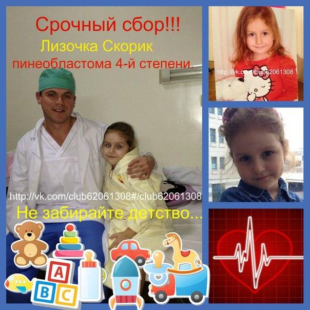 http://cs313228.vk.me/v313228813/773e/FKPpft8ifUY.jpg