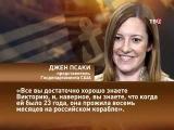 Откровения Нуланд про майдан «Постскриптум» 08.02.2014