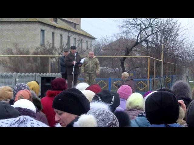 Митинг против мобилизации - Нововодяное