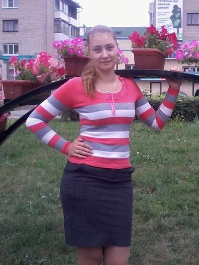 Александра Гришенева, 4 января 1991, Шадринск, id19518883