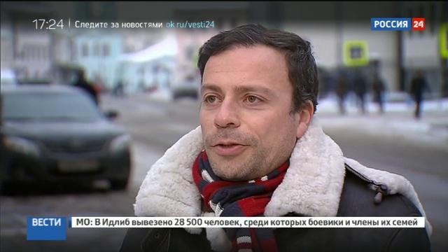 Новости на Россия 24 • Кокорин засветился в футболке с портретом одиозного наркобарона-убийцы