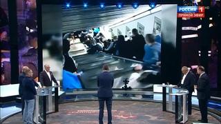 Срочно! СМИ Италии ОБВИНИЛИ русских в ЧП на эскалаторе в Риме