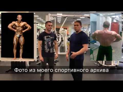 Широчайшие мышцы спины. Игорь Манохин.
