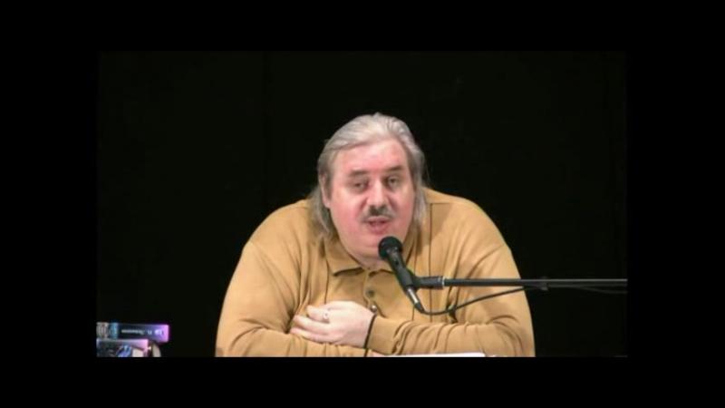 Николай_Левашов-О_волхвах-хранителях,_которые_сидят_в_подполье