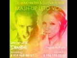 Far East Movement Ft J Bieber Vc Lenka &amp Dave Kurtis - Live My Life (DJ Eva Flame &amp DJ MAX NIKITIN Mash-Up)