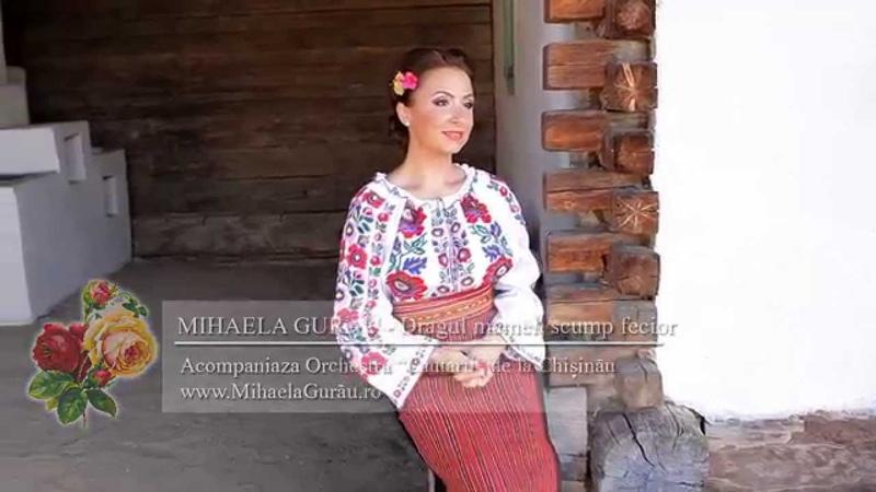 Mihaela Gurau - Dragul mamei scump fecior (official video)