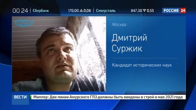 Новости на Россия 24 • Ради выплат по репарации Польша готова грозить ФРГ судебным процессом