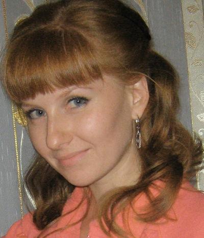 Инна Костомарова, 11 февраля 1981, Кривой Рог, id18950695