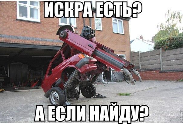 http://cs406922.vk.me/v406922448/cc12/tem2yPYnTgc.jpg