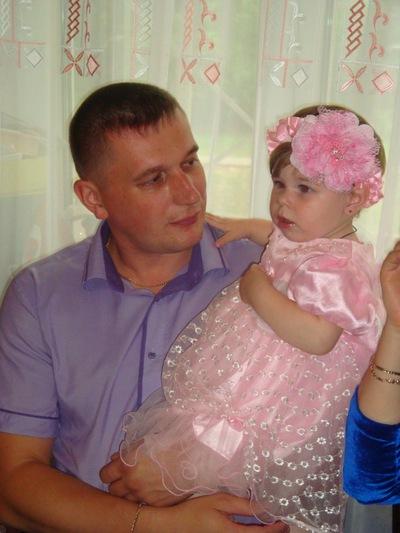 Михаил Ильин, 9 февраля 1986, Нижний Новгород, id58670650