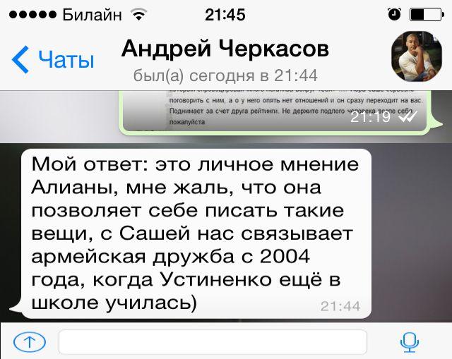 Андрей Черкасов. - Страница 8 -qPlJXINi0Q