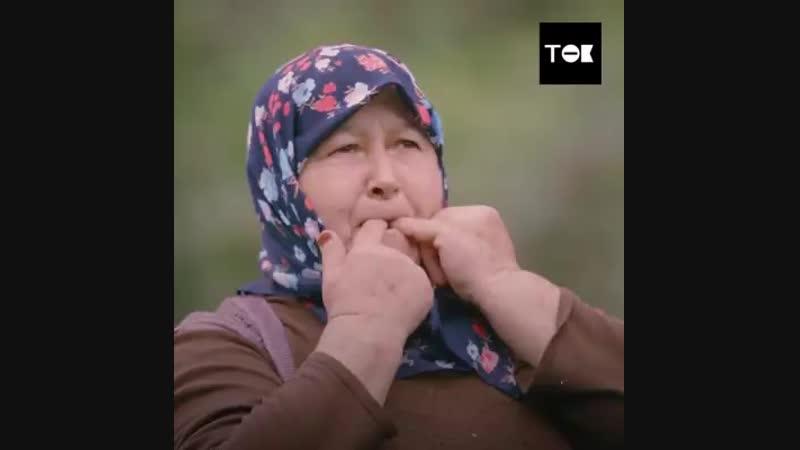 Птичий язык Турция