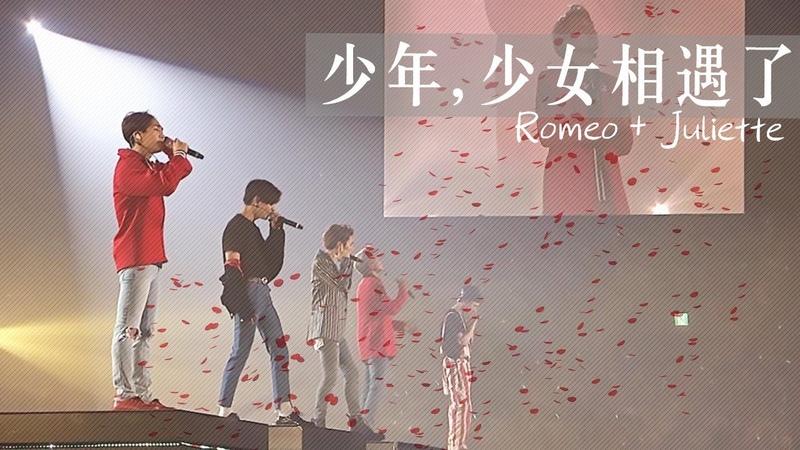 繁體中字 SHINee 少年 少女相遇了 Romeo Juliette @SHINee WORLD V In Seoul