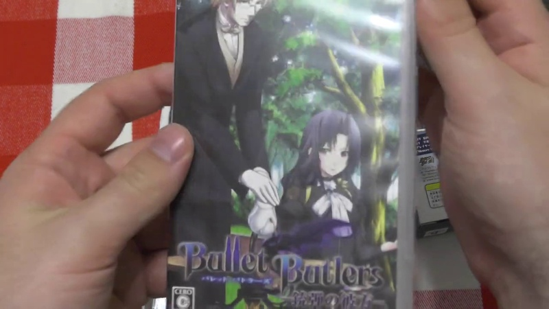 Игра Bullet Butlers Limited [PSP] - Что внутри