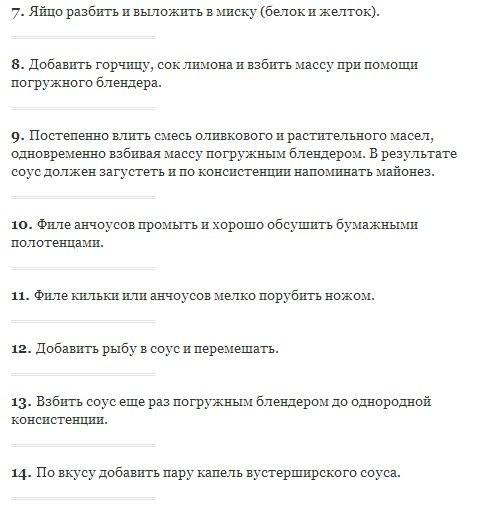 Все полезно ,что в рот полезло)))!!! - Страница 6 QFAPWu0IiZg