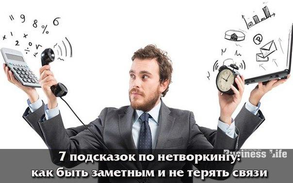kakie-est-sayti-znakomstv-dlya-sereznih-otnosheniy