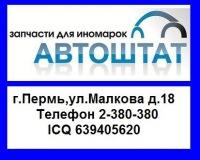 Юрий Βласенко, 24 апреля , Пермь, id170424607
