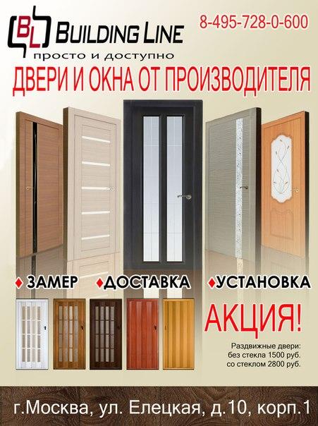 металлические двери широкий выбор дверей в наличии и на заказ