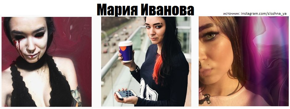 Мария Иванова Гвоздик Гэри из шоу Пацанки 2 сезон Пятница фото, видео, инстаграм