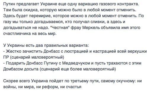Решение по новым санкциям против РФ будет принято после доклада Порошенко, - Меркель - Цензор.НЕТ 3394