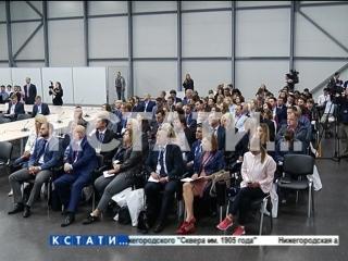 В рамках международного форума Digital Sammit открылся бизнес-форум Время экспорта