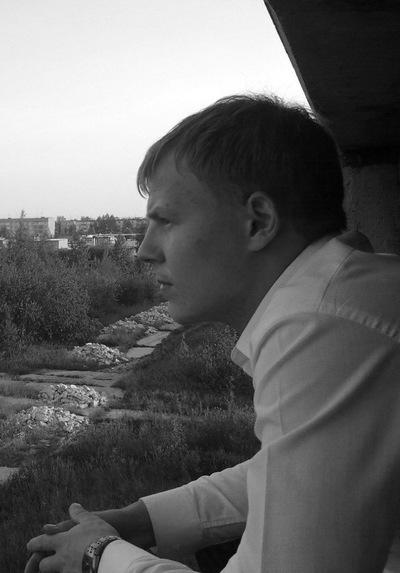 Алекс Афонин, 2 апреля , Барда, id127205164