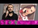 PROSTO DERKO SEX PHONE АЛЁНА 26 ЛЕТ - ОБОЖАЕТ ДЕЛАТЬ МИНЕТ, НРАВИТСЯ АНИЛИНГУС В ОБЕ СТОРОНЫ