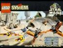 Lego Star Wars 7171. Mos Espa Podrace. 1999