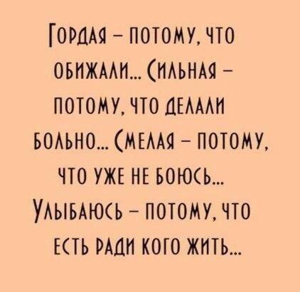 Фото №456247307 со страницы Галины Лысенко