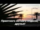 Океанариум на Красном море.mp4