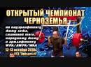 Наталья Руденская, МСМК, становая тяга 200кг