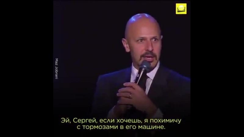 НуТуупые Американский комик Маз Джобрани об убийстве Литвиненко