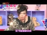MGTV:《泰八卦》第6期 Thai Gossip
