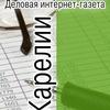 - ВЕСТИ КАРЕЛИИ -