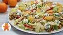 Салат Новогодний Необычный и Очень Вкусный