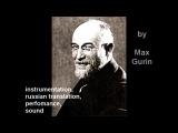 Erik Satie - TROIS POEMES D'AMOUR (by Max Gurin).