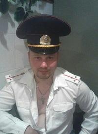 Александр Пархоменко, 5 сентября , Шклов, id155843455